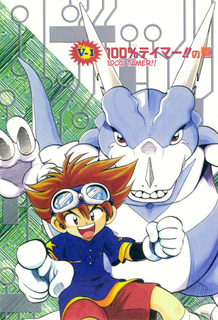 V-Tamers Cover1