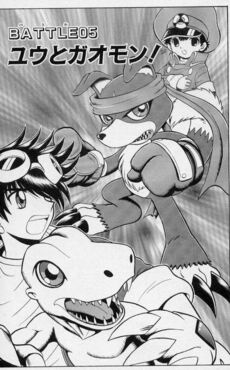 List of Digimon Next chapters 5
