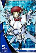 Seirenmon crusader card