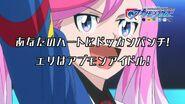 APM05 prev jp