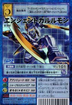 AncientGarurumon St-892 (DM)