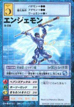 Angemon St-236 (DM)