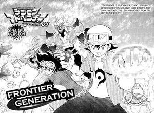 Frontiers-Generation