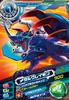MetalGreymon D4-20 (SDT)