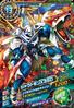 Shoutmon X3SD D4-12 (SDT)