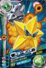 Starmons D2-14 (SDT)