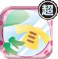 Coordemon icon