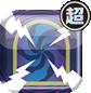 Warpmon icon