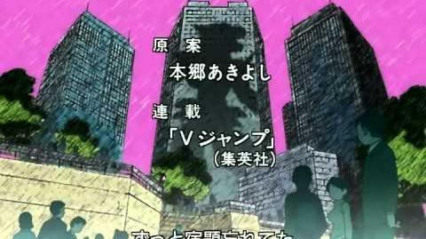 Digimon Tamers N.G. Capítulo 3