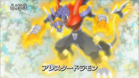 "Digimon Xros Wars All Digivolution's - ""Chou Shinka!"""