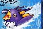 Penguinmon prisma de hielo