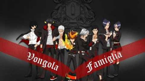 Vongola - Flame of resolution
