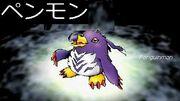 Penguinmon Digievolucion