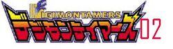 Logo Digimon Tamers 02