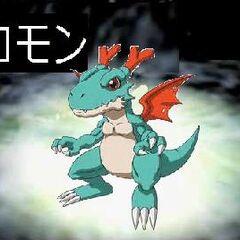 Dracomon digievolucion