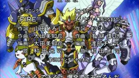 Digimon Frontier opening 1 japanese HD-0