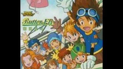 Digimon Adventure 04: El fin del emperador.