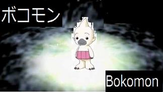 Bokomon Digievolucion 1
