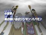 DT26 title jp