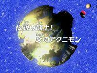 DF01 title jp