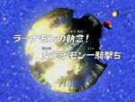 DF26 title jp