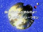 DF16 title jp