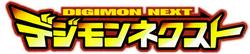 Digimonnext logo