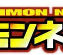 Digimon Sledeći