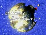 DF21 title jp