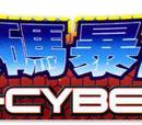 Digimon D-Sajber