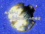 DF22 title jp