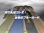 DT20 title jp