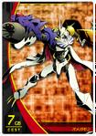 Crusader-omegamon
