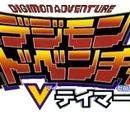 Digimon V-Krotitelj 01