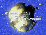 DF24 title jp