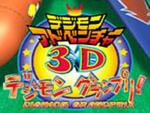 Movie 11 Logo