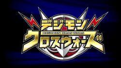 Digimon kurosu wozu logo