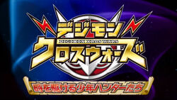 Digimon hunters logo