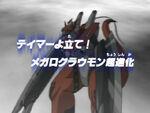 DT14 title jp