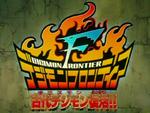 Movie 7 Logo