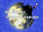 DF37 title jp