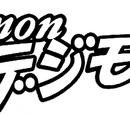 Digimon 'ajmo
