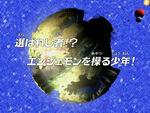 DF40 title jp