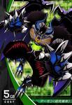 Demon (Super Ultimate) 98-001 (DJ)