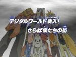 DT25 title jp