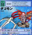 Dragomon card