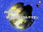 DF43 title jp