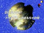 DF07 title jp