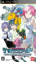 Digimon World ReDigitize boxart