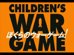 Movie 2 logo
